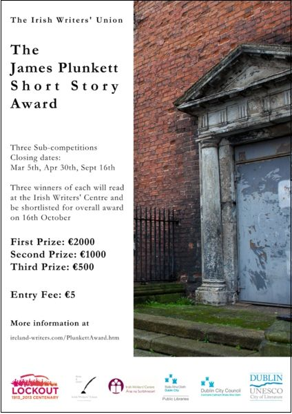 James Plunkett Short Story Award